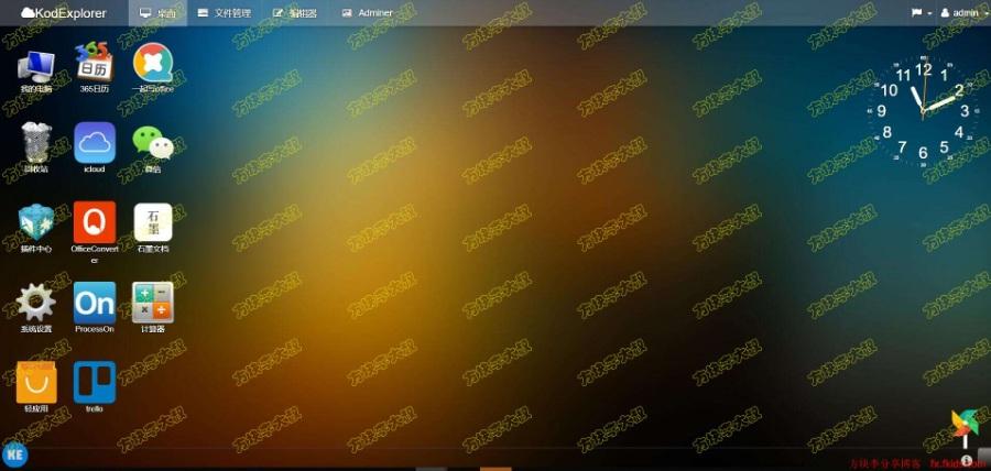 可道云 - 在线文档管理器 个人网盘 一键搭建配置