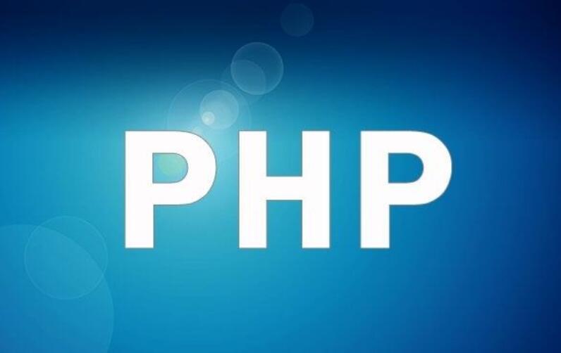 【教程】慕课网 PHP从基础语法到原生项目开发【完整版】