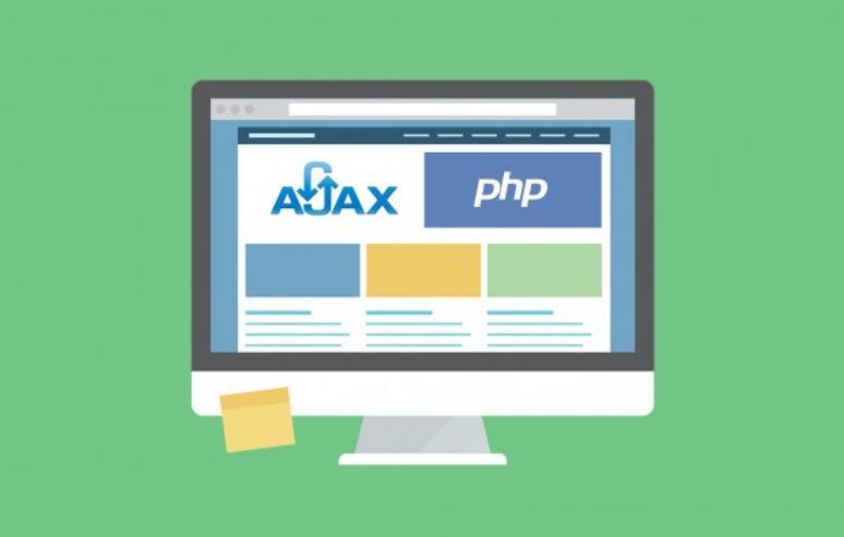 【教程】慕课网 PHP+Ajax+jQuery网站开发项目式教程