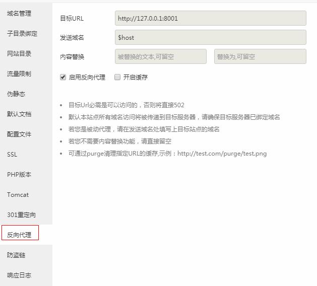 个人主页/导航网站程序 带后台 Python