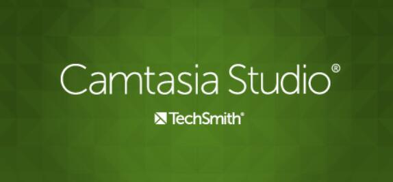 Camtasia Studio 8破解版 专业录屏软件 后期编辑