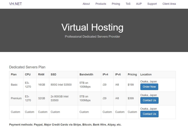 VH.NET - 独立服务器 E3-1270 16G 800G 5T 100M 日本