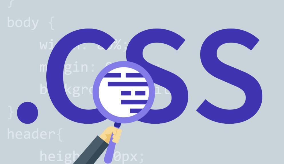 【教程】慕课网 全面系统讲解CSS 工作应用 面试一步搞定