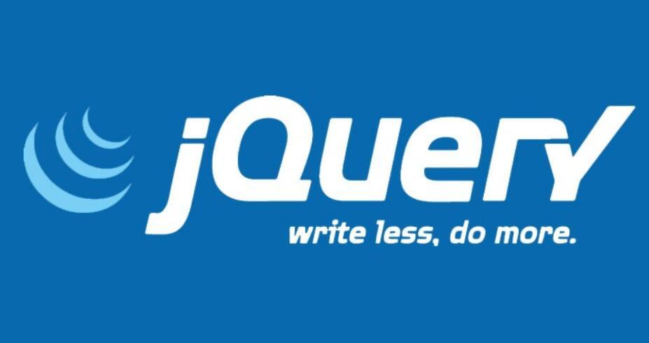 【教程】JQuery实战视频教程