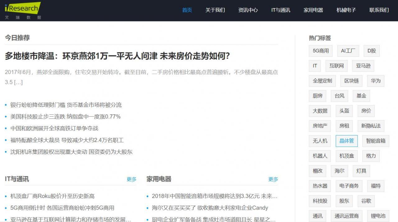 XSinfo - 免费WordPress资讯主题
