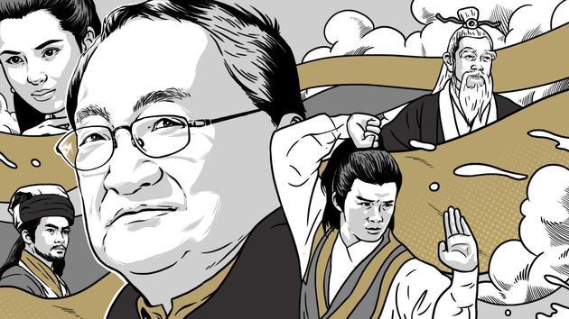 金庸 - 武侠小说 合集 电子版