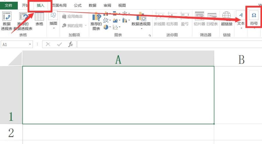 """如何在Excel里输入对勾""""√""""符号"""