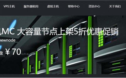 80VPS – 洛杉矶 香港 Xen VPS促销