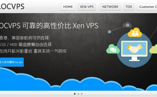 Locvps – 双十二促销 三款特价VPS限时七折 日本 香港 新加坡