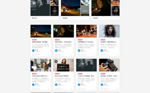 Autumn-WordPress博客主题,多个布局样式,多种分页样式