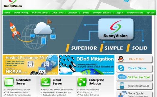 Sunnyvision 香港独立服务器  E3-1230Lv3 8G 1TB 5 IP 港币369/月