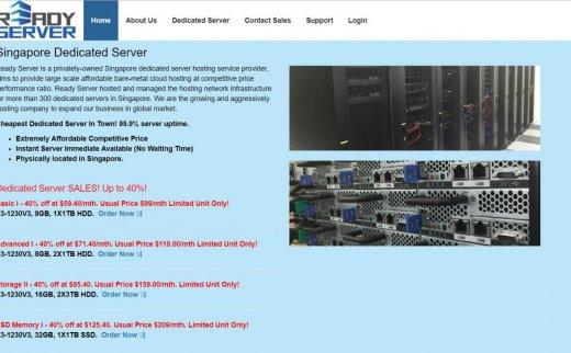 Ready Server – 独立服务器 6折优惠 100Mbps 新加坡