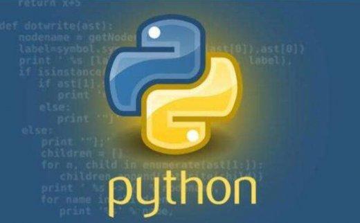 【教程】Python操作三大主流库