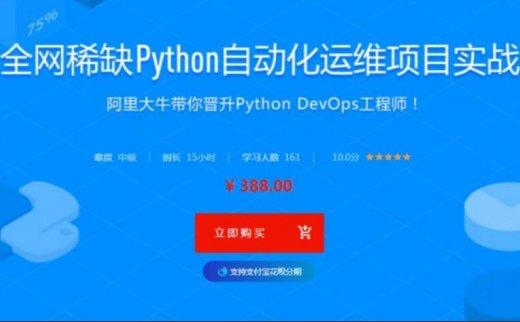 【教程】Python+Django+Ansible Playbook自动化运维项目实战