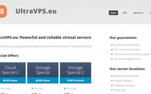UltraVPS.eu – 德国主机商 KVM 40欧/年 7机房可选