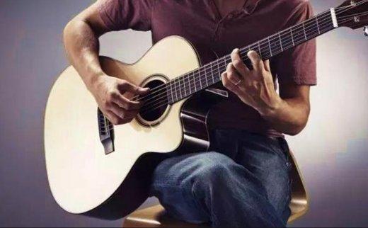 【教程】吉他教程大全 零基础自学入门古典民谣 摇滚电吉他
