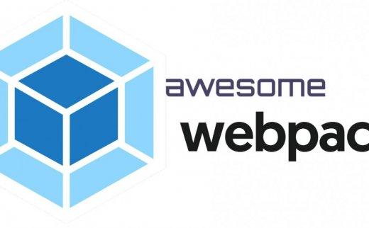 【教程】webpack配置教程