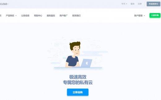 CubeCloud – 香港KVM 9折促销 1C/1G/15GSSD/400G@50Mbps