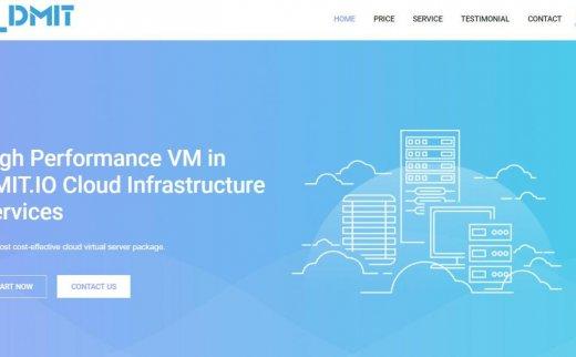 DMIT – 香港KVM 60M带宽 免费DDoS 支付宝