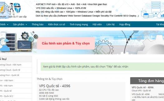 HostingNhanh:$3/月/512MB内存/15GB SSD空间/500GB流量/KVM/日本/新加坡