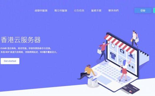 UOvZ – 日本东京KVM 100M带宽 $7.39起  支付宝