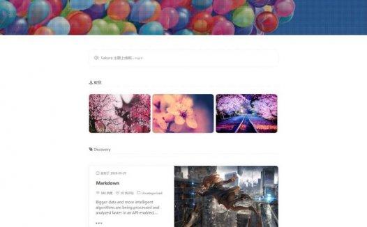 Sakura一款二次元风格的WordPress主题