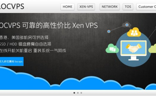 LocVPS – 42元/月 Xen 2核 1G 30G 无限 3M 香港大埔