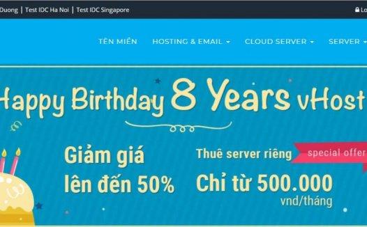 Vhost – 1C 1G 20G 不限流量 100M 口 KVM 月付$3.52 VNPT线路 电信移动直连