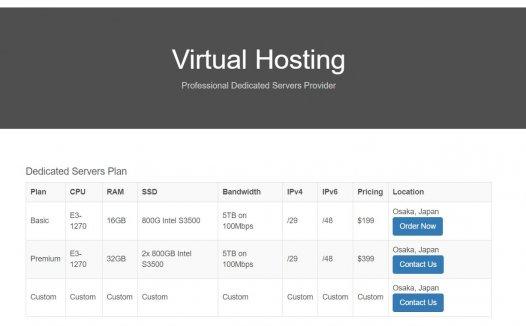 VH.NET – 独立服务器 E3-1270 16G 800G 5T 100M 日本
