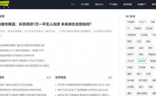 XSinfo – 免费WordPress资讯主题