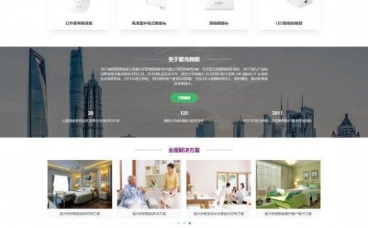 XSzeng – WP企业主题  暂时免费