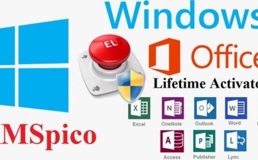 KMS系统激活软件 Windows Office激活