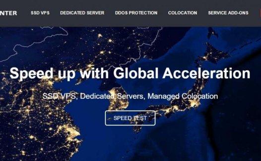 kdatacenter – 韩国KVM 8折优惠 大带宽 大硬盘