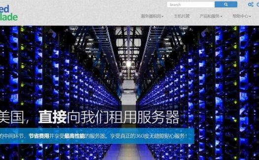 Wiredblade – 凤凰城独服 L5630/32G/1T/20TB $44.99/月