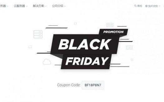 Krypt – 黑五 美西 新加坡 KVM  独服 5折  支付宝 微信