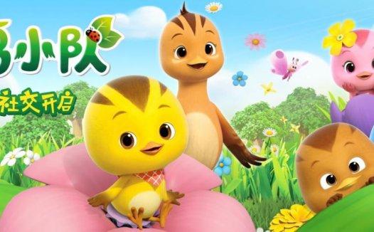 儿童动画 – 萌鸡小队1 英文版 1080P 52集全