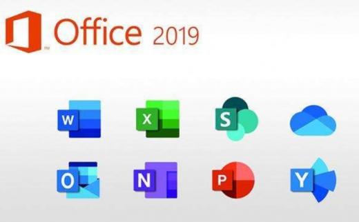Office2019专业版 可绑微软账号 25块永久有效