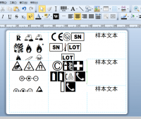 Bartender 2020 – 标签打印软件