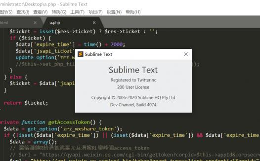 Sublime Text V4.0免安装中文绿色版
