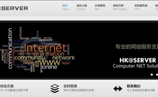 Hkserver – 香港/新加坡/美国VPS促销