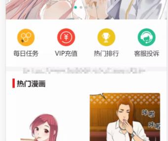 柒上网络小说漫画系统V3.0 – 双模板/内置采集